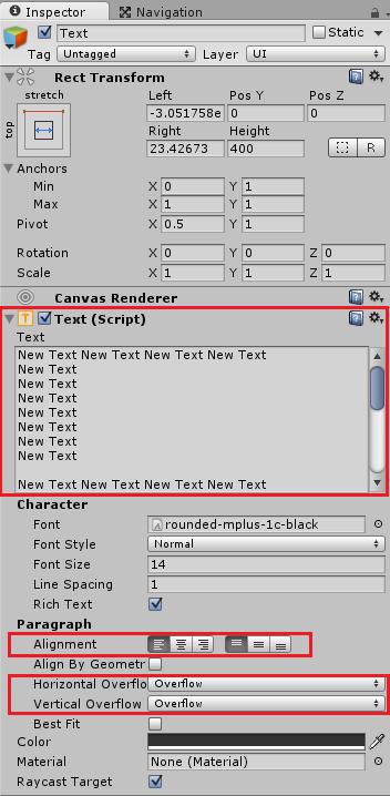 ScrollBarPanelの子要素にTextを追加