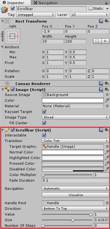 ScrollBarの設定値