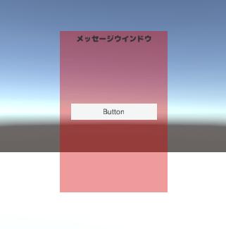 Open2のフレーム1の時の画面
